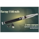 RevanchE ONE-ПАССТРУ V2 1100 mah (Клиромайзер Thor BCC)