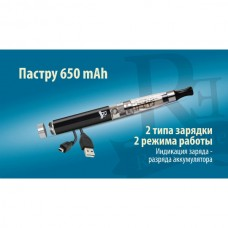 RevanchE ONE-ПАССТРУ V2 650 mah (Клиромайзер E-Turbo 2,2)