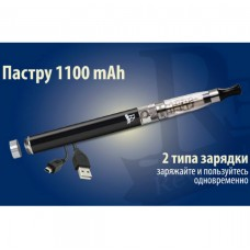 RevanchE ONE-ПАССТРУ V2 1100 mah (Клиромайзер E-Turbo 2,2)